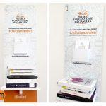 """Comunicazione Premio Letterario """"Fondazione Megamark"""" 5^ ediz."""